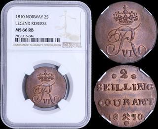 Norway Choice Unc Set 1 Krone 1963 NORGE øre 1 2 5 10 25 50 7 Coins