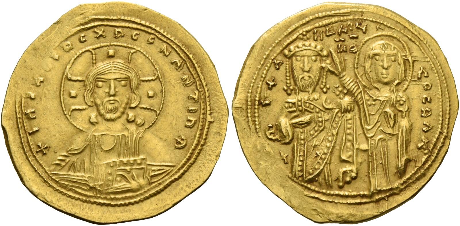 Byzantine (300-1400 Ad) Brilliant Ancient Byzantine 1028-1034 Romanus Iii Constantinople Large Follis Christ