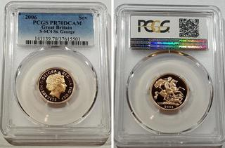 2011 British Royal Mint St George Gold Proof Full Sovereign Coin PCGS PR70 DCAM