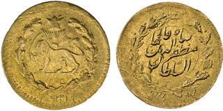 Trustful Japan 50 Sen Yr 12 1937 Hirohito Fdc Münzen