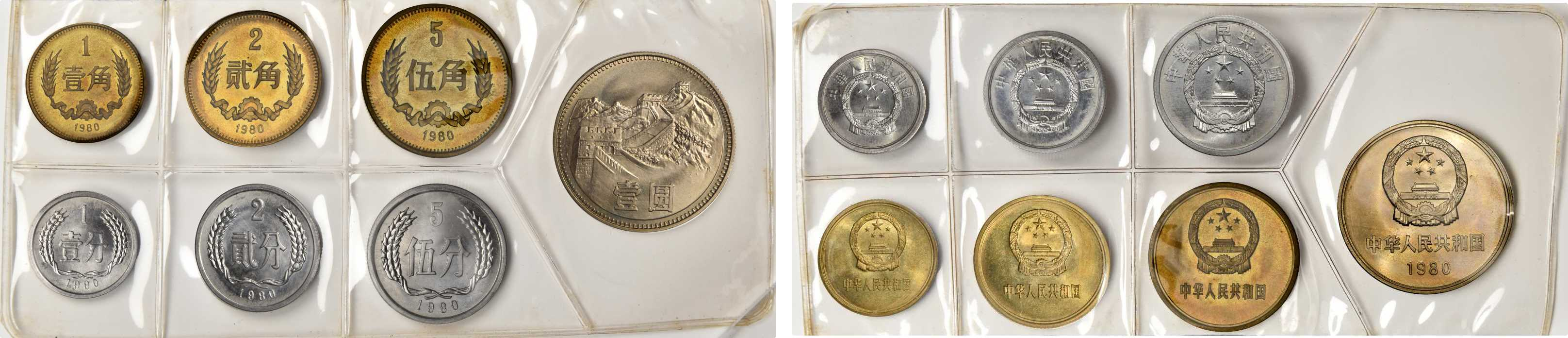 PHILIPPINES 1980 6-COIN PROOF SET ALL CARDED