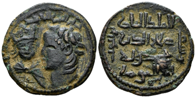 Coins & Paper Money Coins: Ancient Brilliant Ancient Byzantine 1028-1034 Romanus Iii Constantinople Large Follis Christ