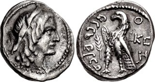 Collection Here Nabataea Aretas Iv 9 Bc-ad 40 Æ 11mm Rare Nabatea Ancient Coin With Eagle.