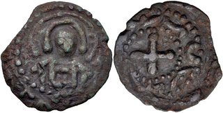 1163 Principality Of Antioch Crusader States Billon Denier Coin Sale Price Bohemond Iii
