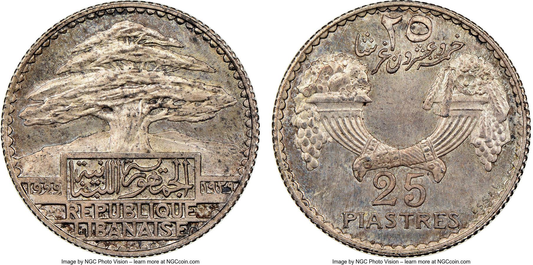 Somalia 5 Centesimi 1967 UNC KM# 6