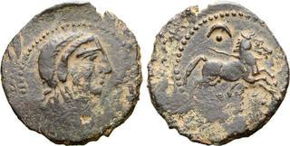 Ae 15 Apollo / Horse Ionia Vf Kolophon Or Colophon