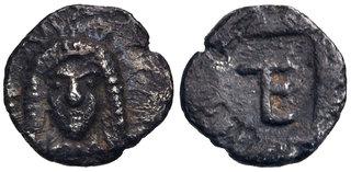 Kolophon Or Colophon Ionia Apollo / Horse Ae 15 Vf