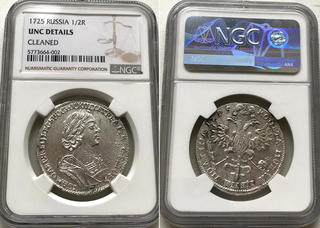 OFICIAL ALBUM HOLDER WITH 26 COINS UNC OF WEALTH AND PRIDE OF PERU