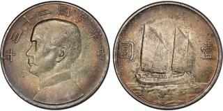Trustful Japan 50 Sen Yr 12 1937 Hirohito Fdc Asien