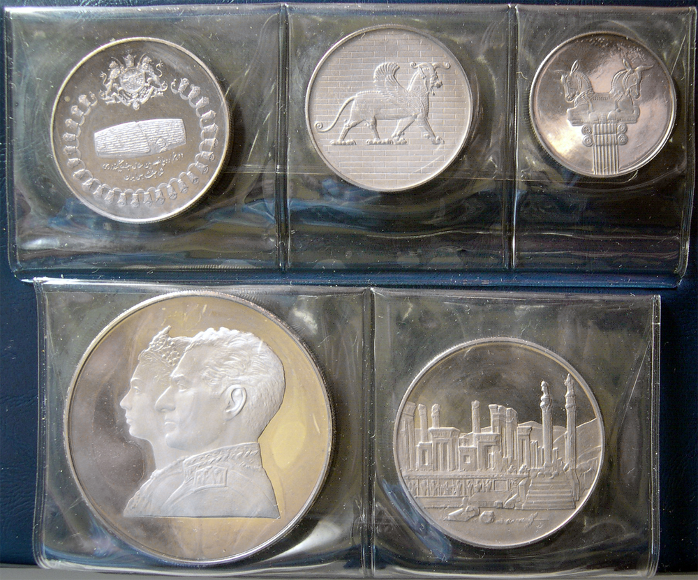Coinarchives Com Search Results Pahlavi