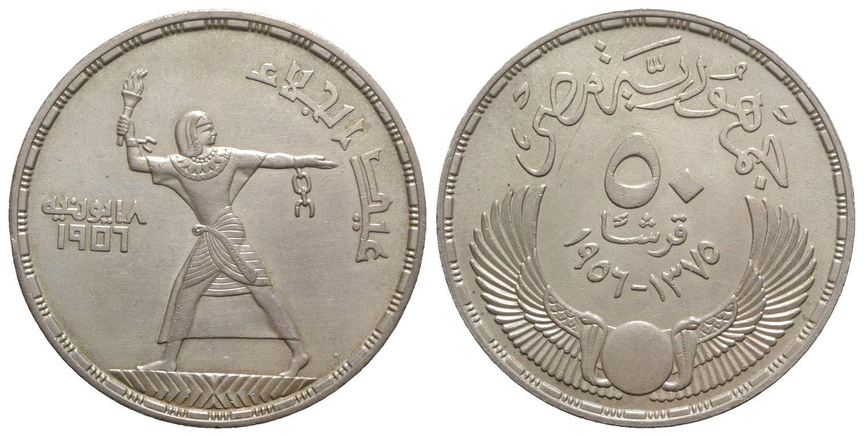 10 Pounds P-32 Gem UNC /> Tutankhamen 1958 Egypt