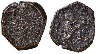 Byzantine Coin Manuel I Comnenus1143-1180 Ad Constantinople Billon Aspron Trachy Byzantine (300-1400 Ad)