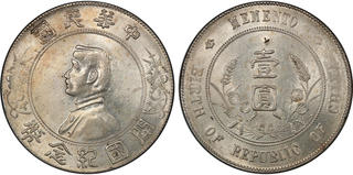 Asien Trustful Japan 50 Sen Yr 12 1937 Hirohito Fdc Münzen