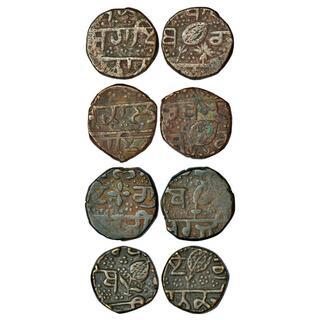 1926 KINGDOM OF NEPAL 5 PAISA KM#690.2 COPPER COIN EF//AU