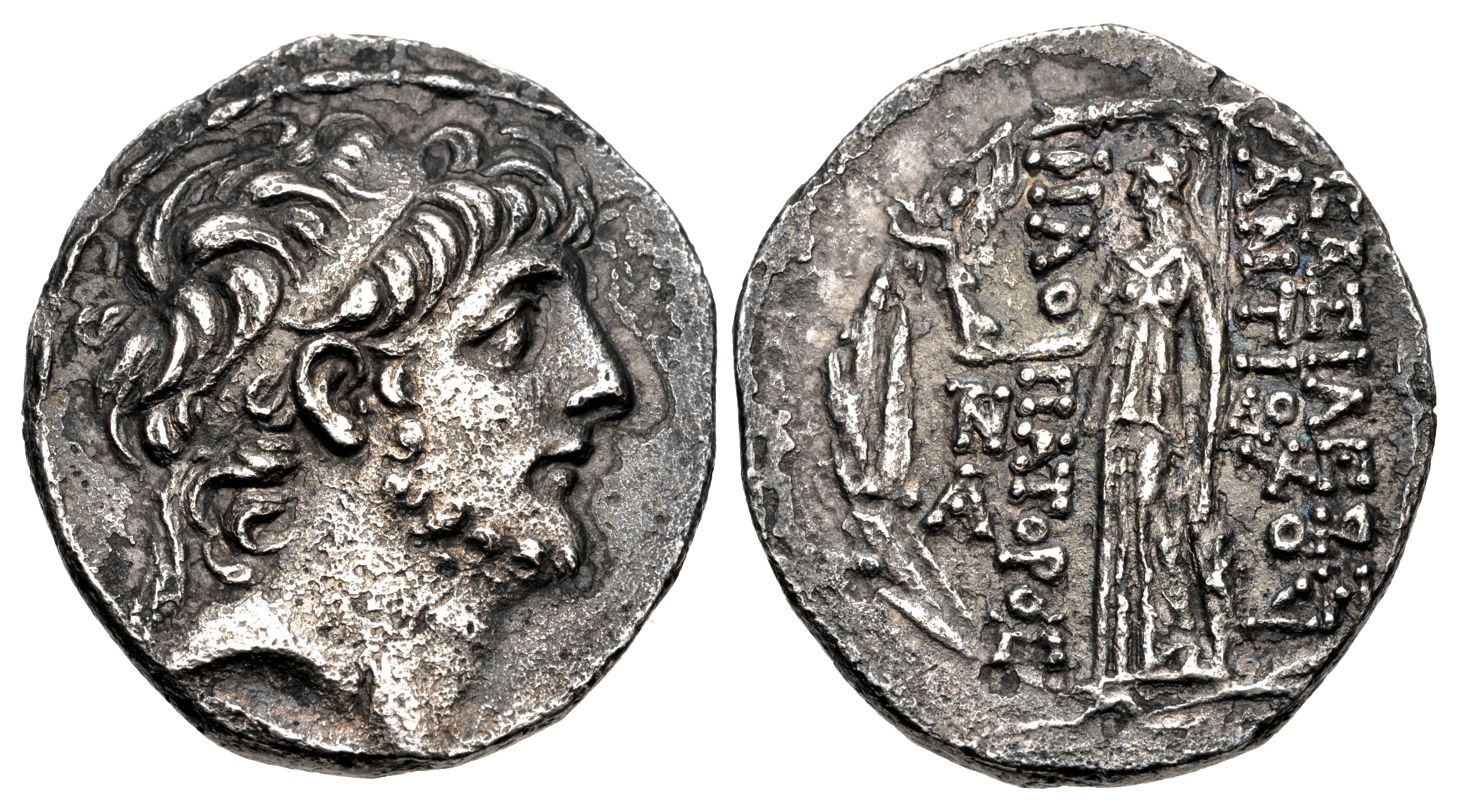 CoinArchives.com Search Results : Antiochos Apollon