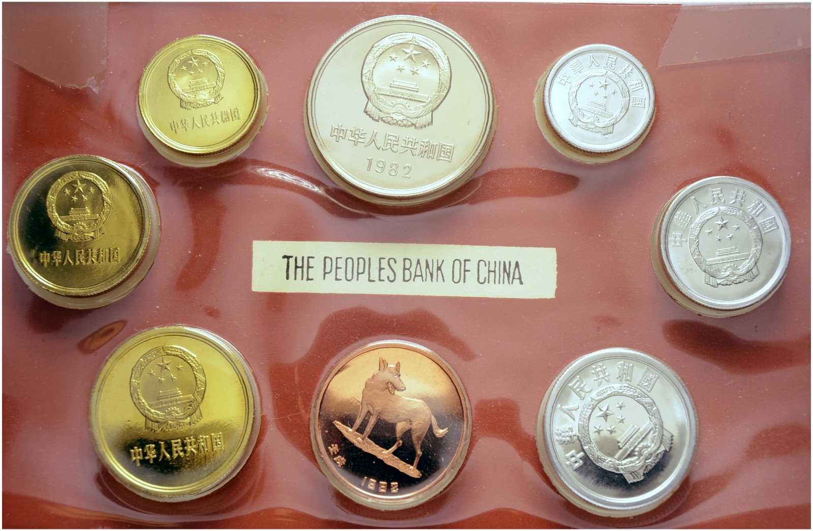 China 1989 Panda Km A 221 Brilliant Uncirculated Silver Coin Coins & Paper Money Coins: World