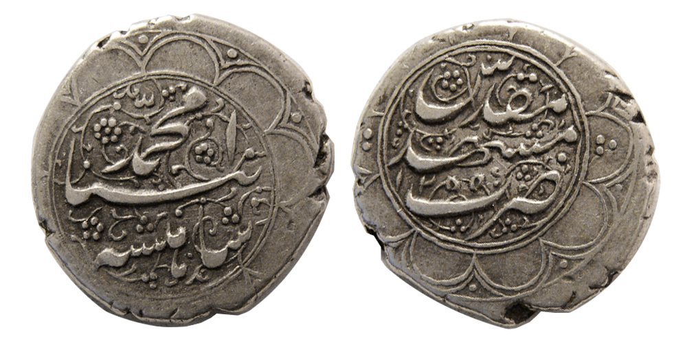 1975 FIJI FIFTY 50 CENT COIN QUEEN ELIZABETH II QEII