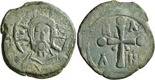 Bohemond Iii Principality Of Antioch Billon Denier Coin Sale Price Crusader States 1163