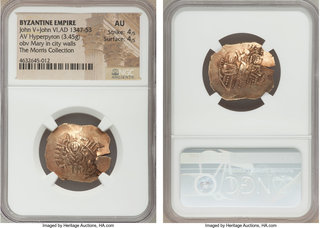 Ancient Roman Billon Antoninianus Salonina c42 254-268