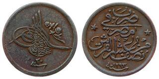 sultano Turchia osmanisches ricco cavaliere Orden legno chiave e 20717 Abdul Hamid II