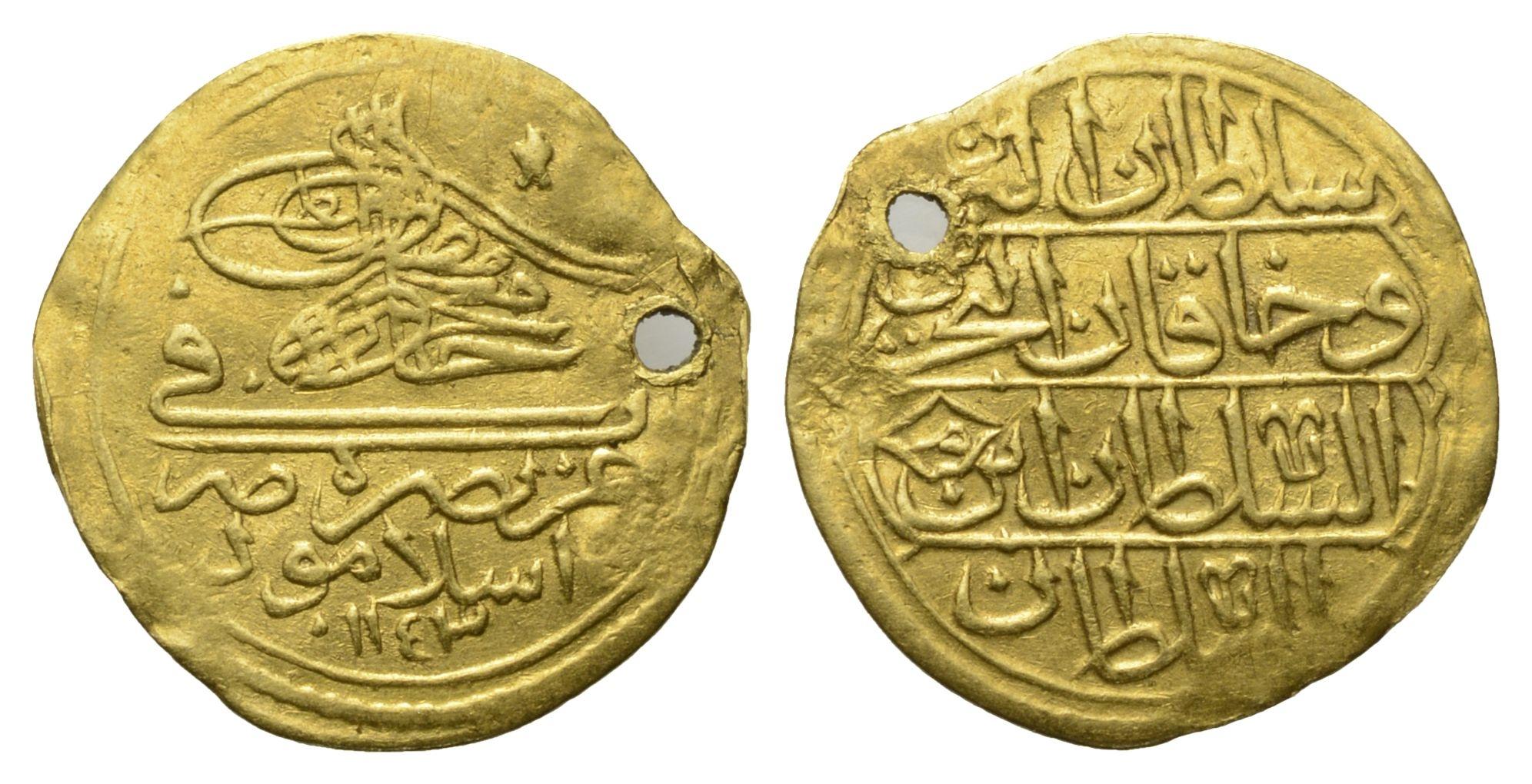 Abdul Hamid//Rare Genuine Islamic silver para coin//Ottoman//Turkey Istambul year 6