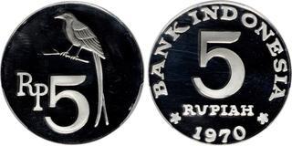 INDONESIA SET 3 COINS 1 2 5 RUPIAH 1970 BIRD UNC