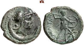 Ar Didrachm 200 Bc Danube Region Imitating Philip Ii Of Macedon Celtic