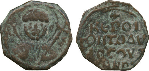 CRUZADAS - Follis de Tancredo (1104-1112) regente de Bohemond I (Antioquia, 1104-1105) Image03796