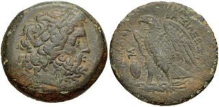 Identificación de esta pequeña moneda Thumb00256