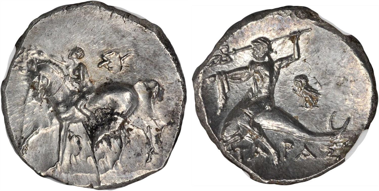 Greek Silver & Bronze Coins - Sale 91 - Noble Numismatics