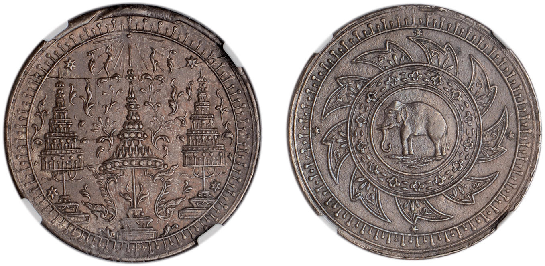 Valuta serbien forex